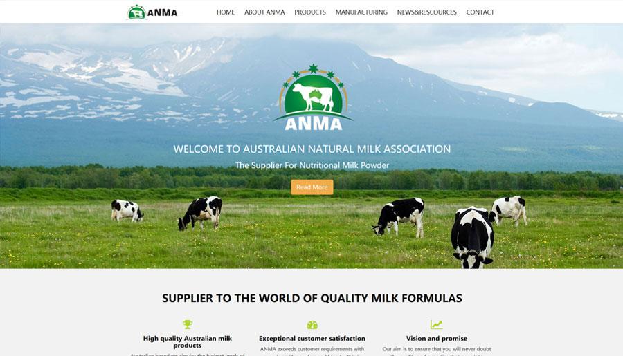 澳大利亚天然奶联盟